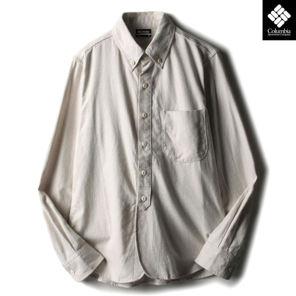 Kagamil Trail™  Long Sleeve Shirt